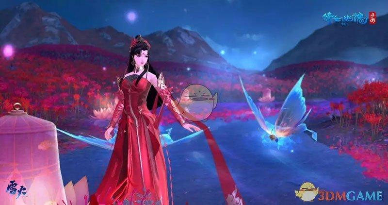 《倩女幽魂》阿初同款红装登场