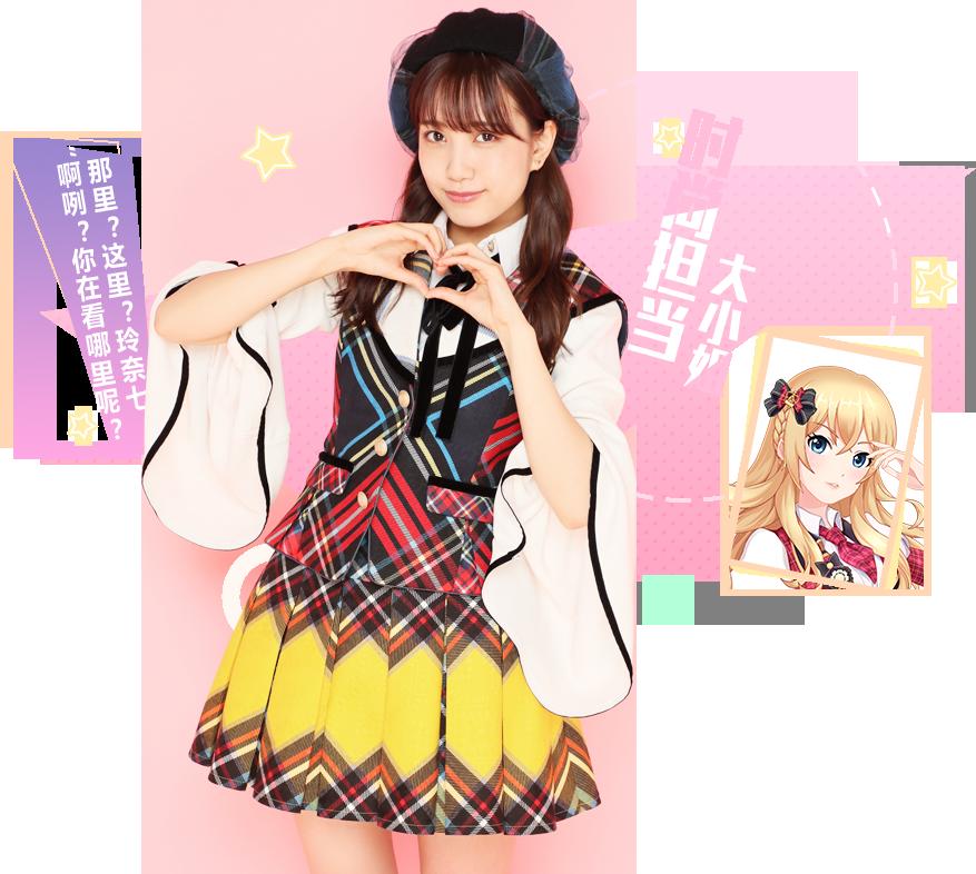 《AKB48樱桃湾之夏》偶像图鉴介绍—加藤玲奈