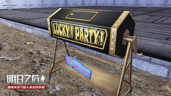 末日疯狂派对,《明日之后》全新庄园玩法上线!