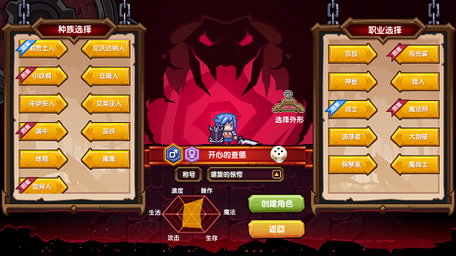 《伊洛纳》全平台公测开启!自由到鬼畜的日式RPG[视频][多图]图片4