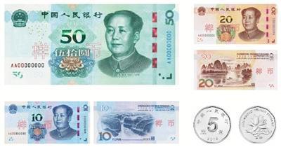 2019新版人民币真伪如何辨别 2019新版人民币防伪变化一览