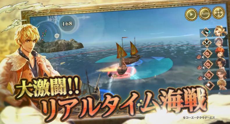 《大航海时代6》首支宣传片公布 玩法丰富自由度超高图片3