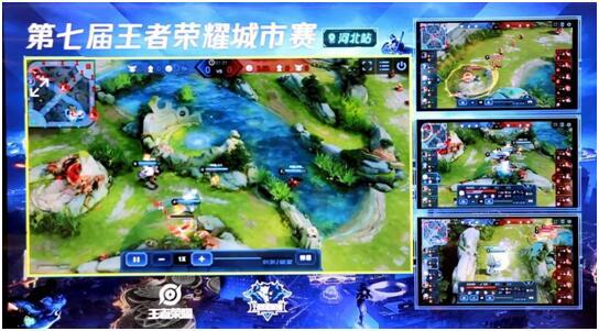 走进人民网 & 携手5G多机位直播 王者荣耀城市赛省赛收官[视频][多图]图片2