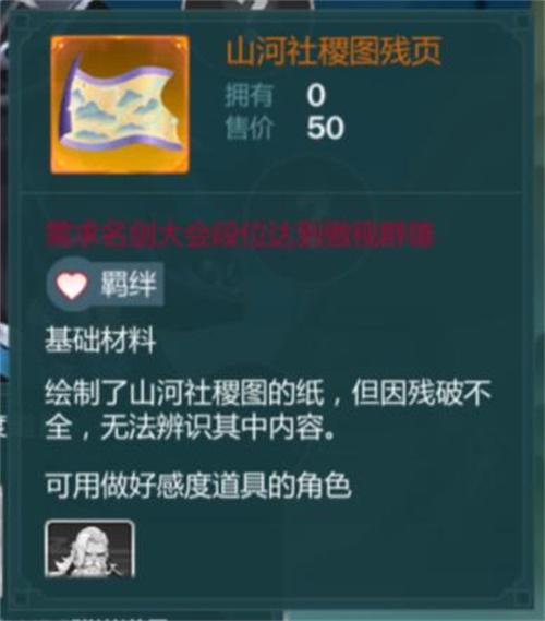 剑网3指尖江湖全新侠客唐简正式登场图片5