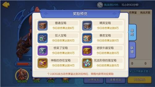 梦塔防手游新版本联盟挑战上线,联盟系统全方位了解!图片7