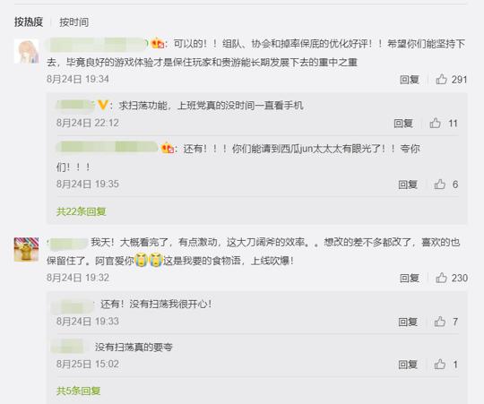登顶IOS免费榜TOP1,《食物语》会是下一个女性向爆款吗?[视频][多图]图片3