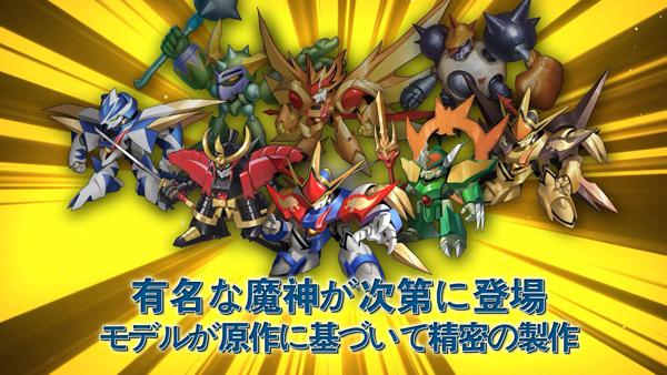 SUNRISE官宣!《魔神英雄传》唯一正版手机游戏国内首发