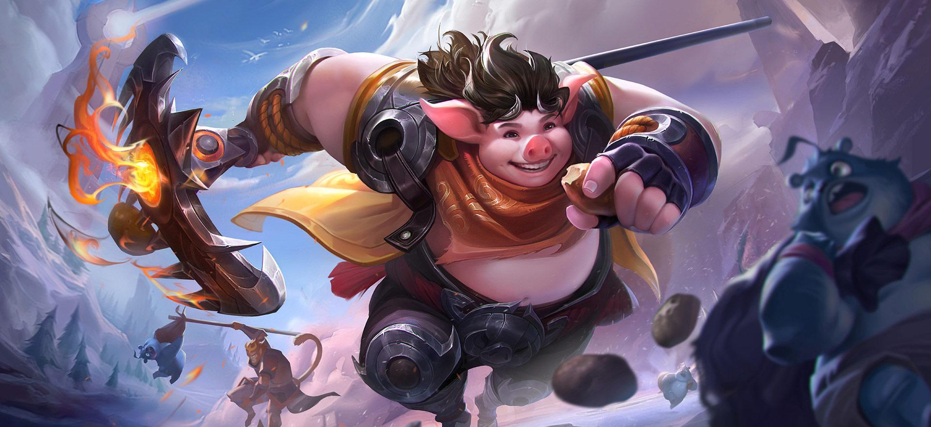《王者荣耀》S17猪八戒装备推荐