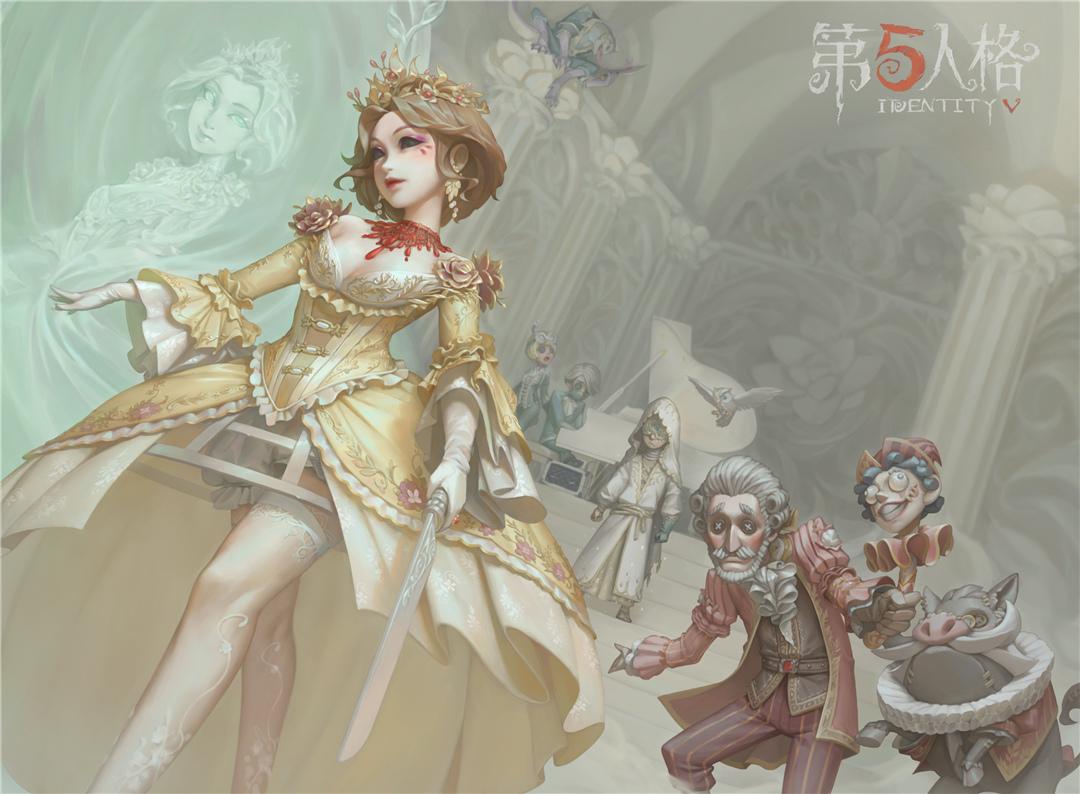第五人格红夫人稀世时装血宴设计理念曝光!凸显贵族王后的人生经历图片6