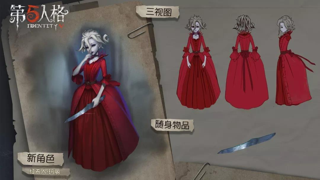 第五人格红夫人稀世时装血宴设计理念曝光!凸显贵族王后的人生经历图片1