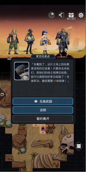 《跨越星弧》9月10日正式安卓全平台公测!赏金猎人集结寻找金月饼!