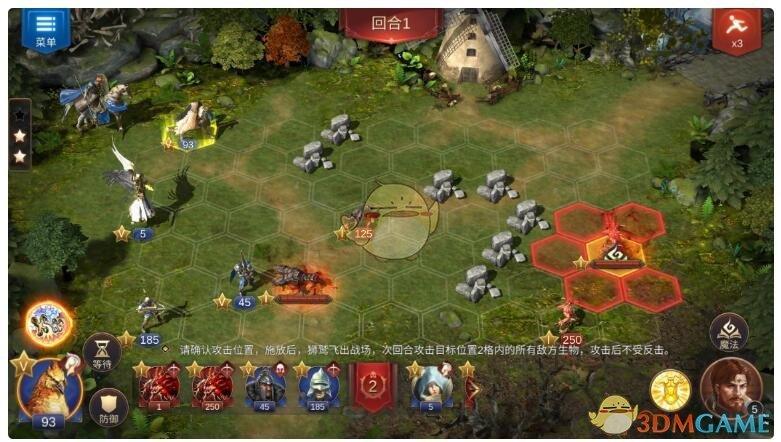 《魔法门之英雄无敌:王朝》战棋攻略