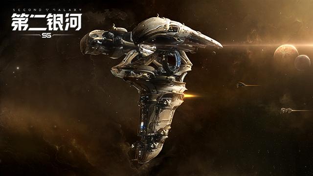 10月24日正式开放国内下载《第二银河》中国科幻走出国门!