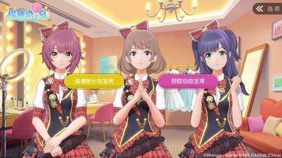泷野由美子入版《AKB48樱桃湾之夏》 祝经纪人中秋快乐
