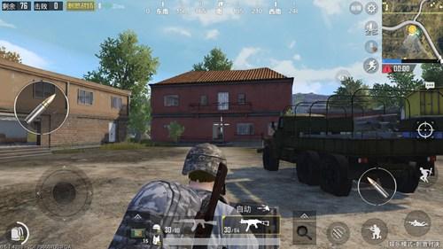 《和平精英》怎么上屋顶