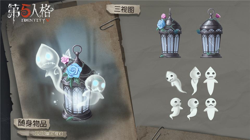 第五人格园丁稀世时装幽灵公主上架商城!荧荧幽光礼包正式上线[视频][多图]图片3