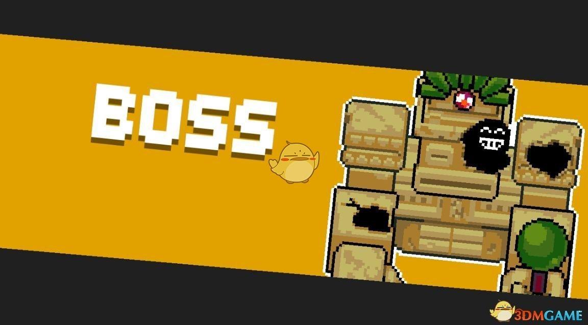 《元气骑士》新Boss石头人介绍