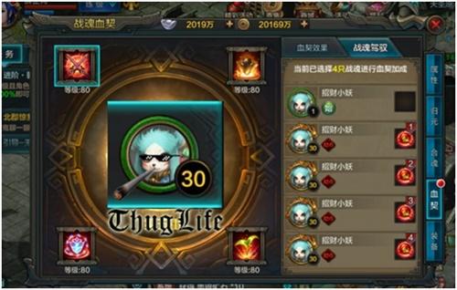 全新版本即将登场 《QQ华夏手游》跨服家族联赛震撼开启