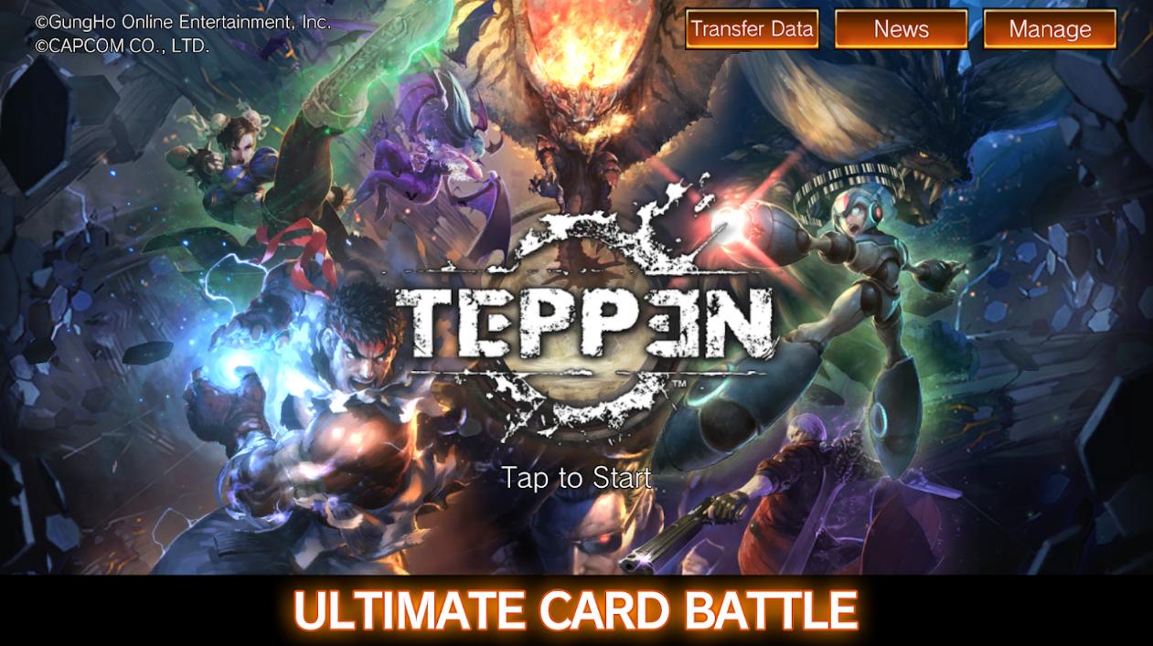 TGS:卡普空卡牌手游《Teppen》新情报 尼禄参战!