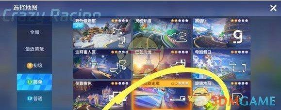 《跑跑卡丁车手游》S2大神初成挑战任务攻略