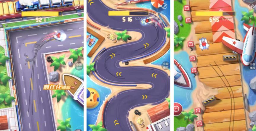 你能拖漂几个弯?跑跑手机游戏创意视频首曝