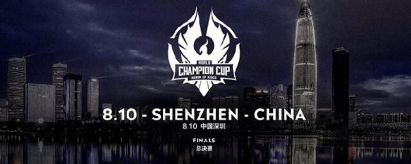 王者荣耀kcc冠军杯是什么 第1张