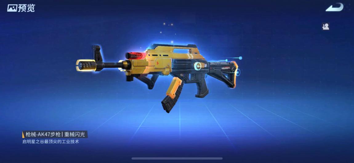 新板材、新AK47橙枪皮到货!《堡垒前线》周四见更新抢先看!