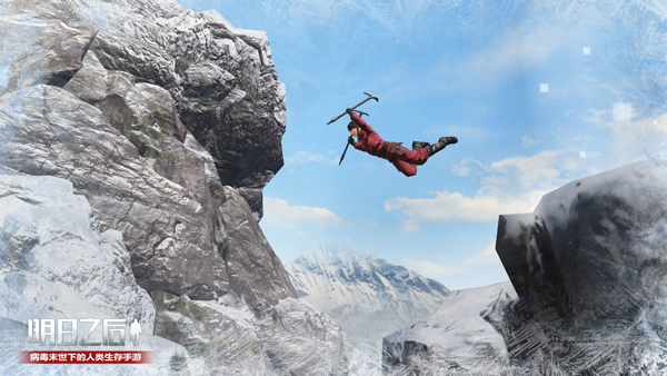 致敬无畏攀登精神!《明日之后》X《攀登者》联动开启