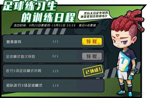 《奇葩战斗家》全新版本曝光,9月29日船新玩法玩奇葩!图片5