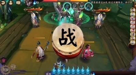 《阴阳师》三周年庆典大蛇打法攻略