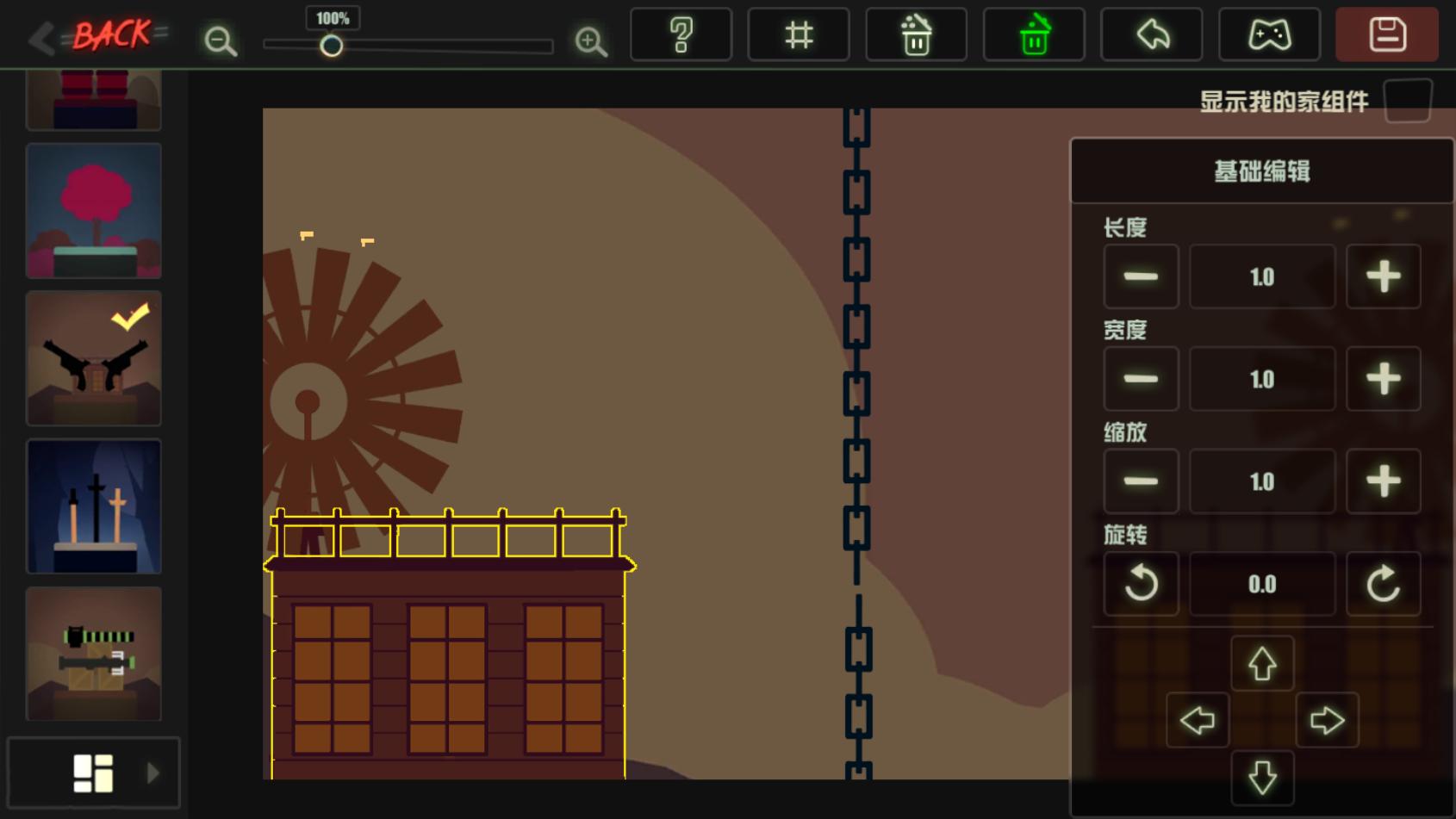 《逗斗火柴人》地图编辑器可以平移造图了!还有新元素让你造个新战场!