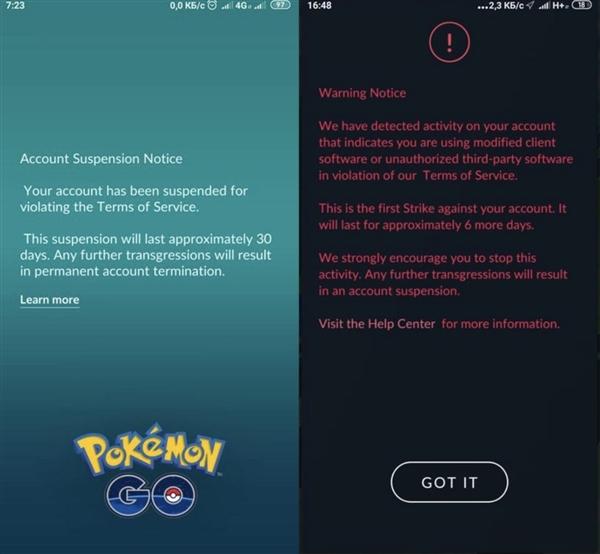 小米手机被《精灵宝可梦GO》误识别作弊 玩家被封号[视频][多图]图片3