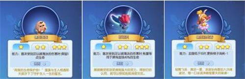 《梦塔防手游》解锁赛季通行证 领取丰厚奖励