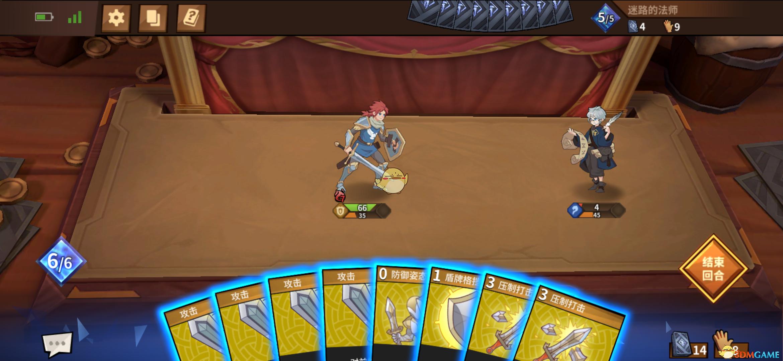 日常安利《我的回合》梦幻般的新式卡牌,TCG与RPG的结晶