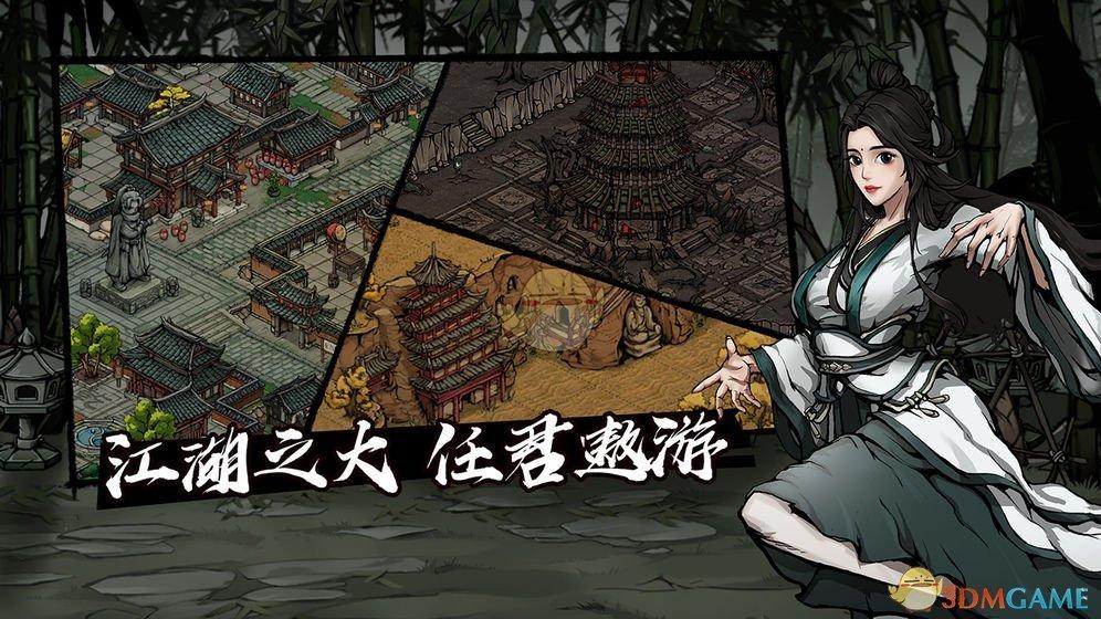 《烟雨江湖》药王谷支线任务完成攻略