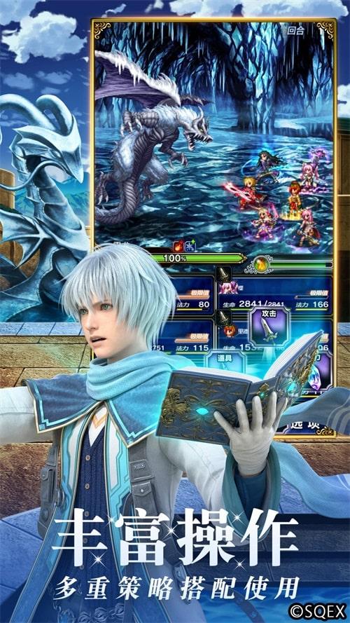 《最终幻想:勇气启示录》今日全面公测 历代人气角色集结