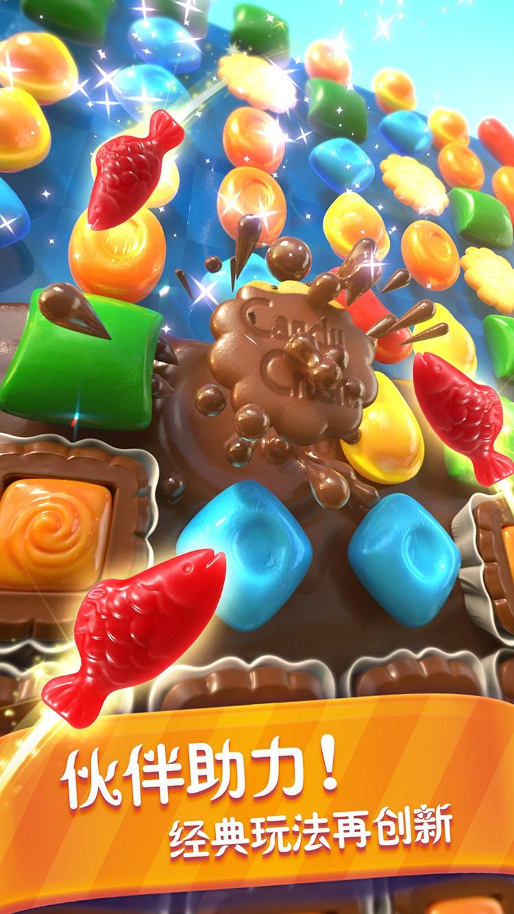 超大福利 玩《糖果缤纷乐》送6包《炉石传说》黄金卡包