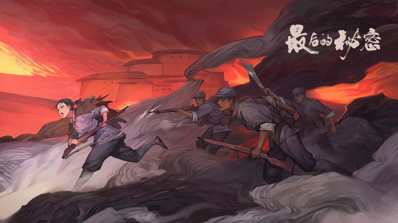 《最后的秘密》最新游戏画面曝光,艺术刻画红色史诗