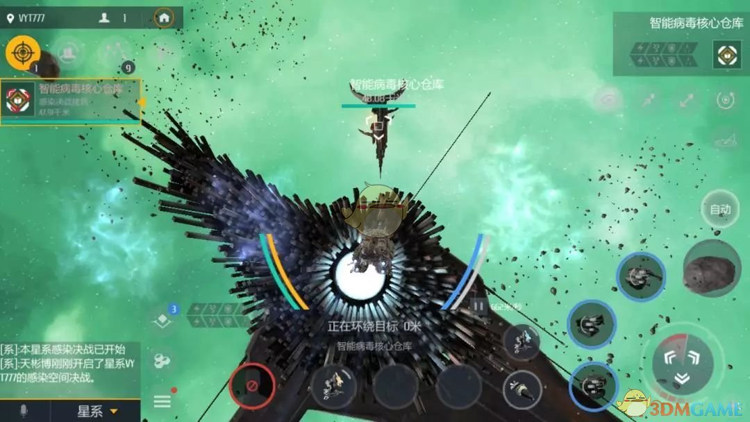 《第二银河》星系感染玩法介绍