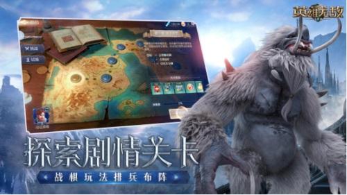 战棋策略 玩家国度《魔法门之英雄无敌:王朝》今日全平台上线!
