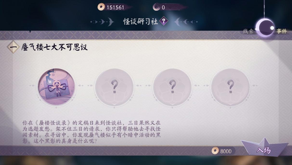 百鬼集结,限时开局!《阴阳师:百闻牌》计费删档测试开启