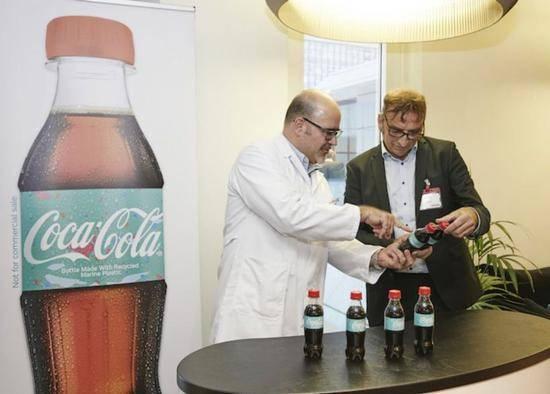 《抖音》神可口可乐再生瓶