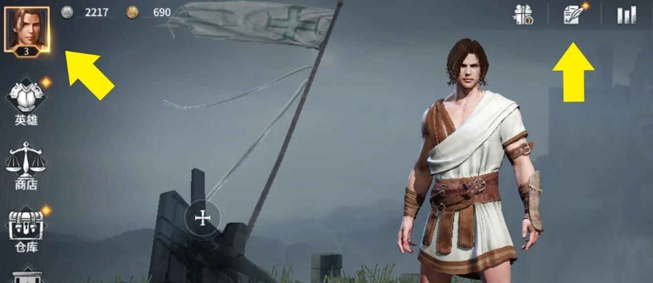 最强猎手的几个细节 《猎手之王》骑袭删档不付费测试火热进行中图片1