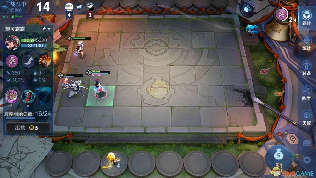 《王者模拟战》长城攻略详尽