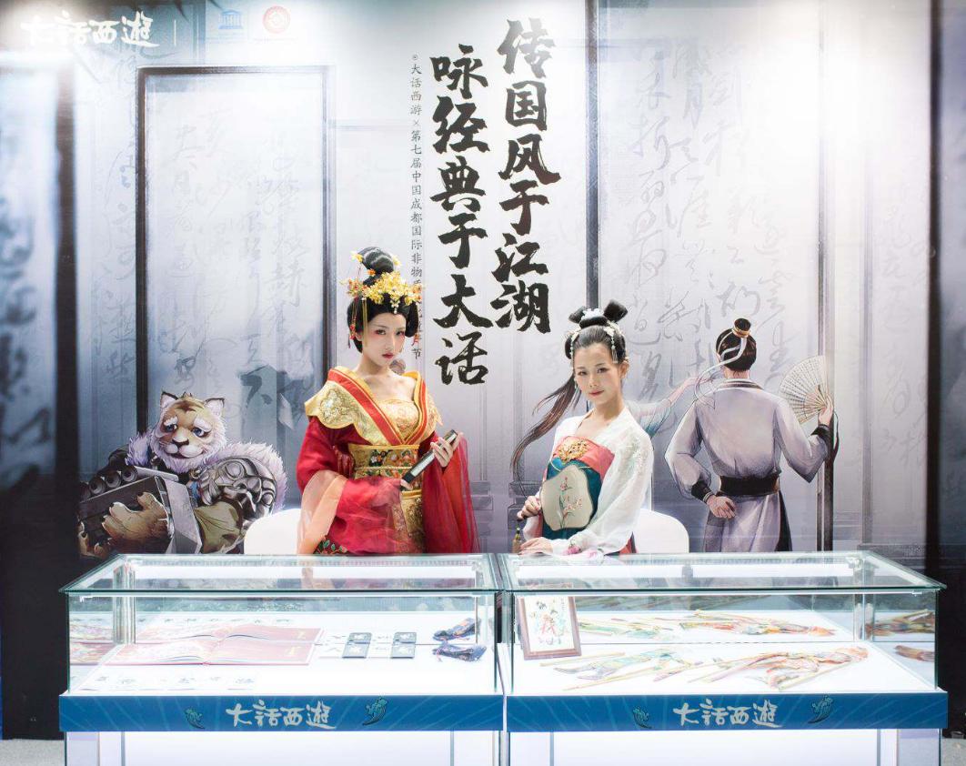 弘扬国风传承经典 大话亮相国际非物质文化遗产节