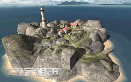 孤岛灯塔《生死狙击》手游全新地图 挑战升级