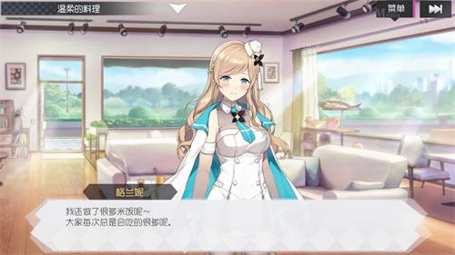 少女恋爱×弹幕射击 《双生视界》iOS版先行预订正式开启![视频][多图]图片4