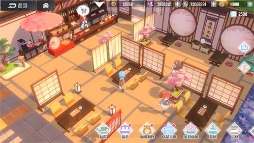 少女恋爱×弹幕射击 《双生视界》iOS版先行预订正式开启![视频][多图]图片5