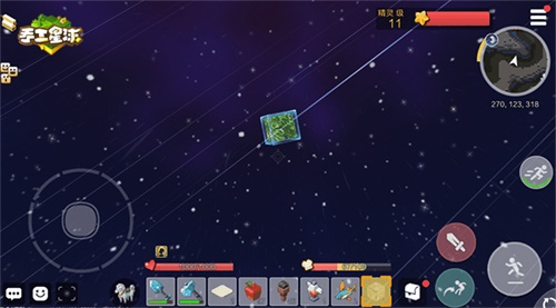 创意沙盒乐享不停,《手工星球》细节彩蛋诚意满满!