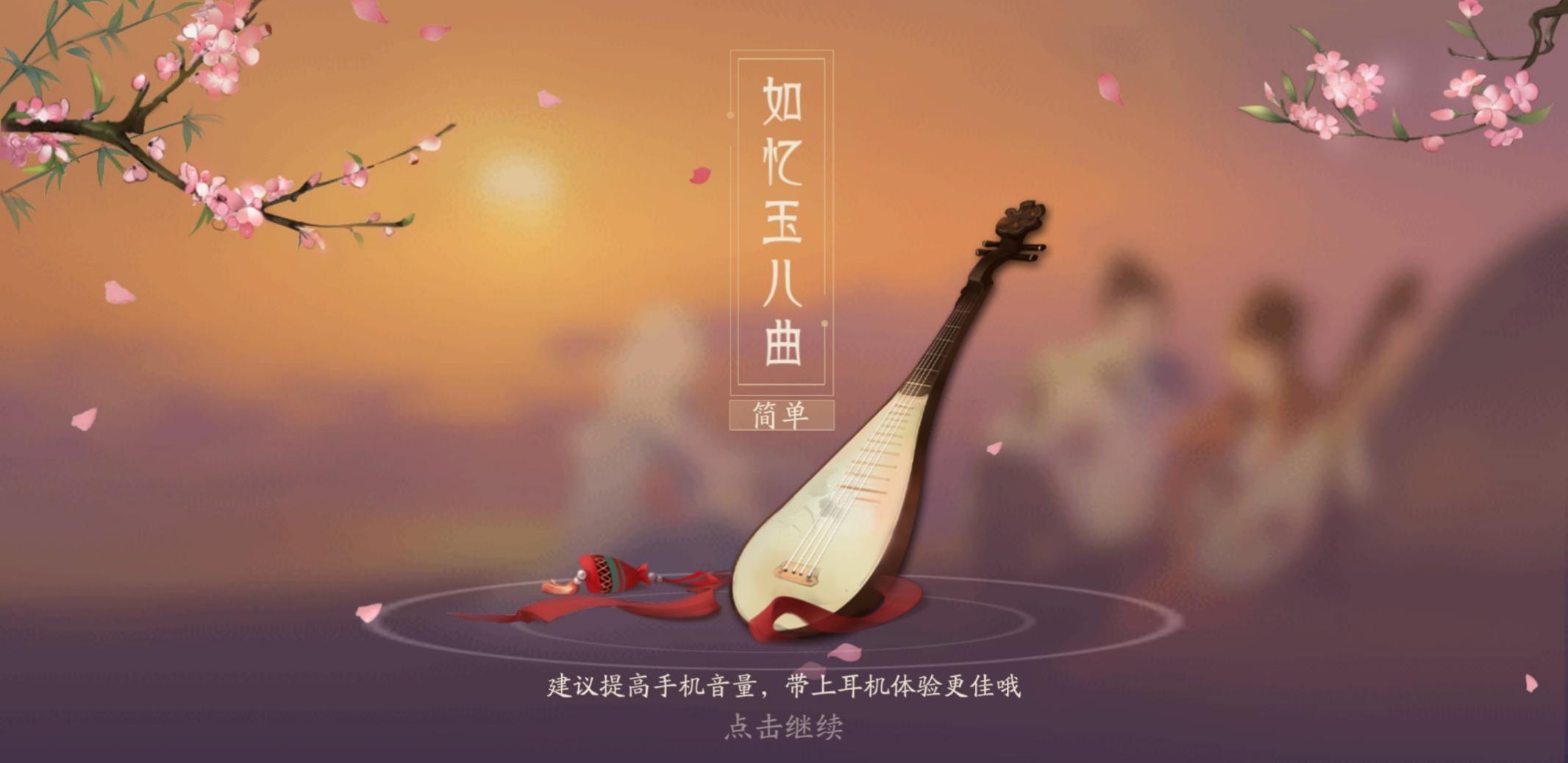 《轩辕剑龙舞云山》评测8分:水墨国风现盛唐,创新战斗嗨翻天
